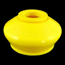 Маншон за шарнир 19x40x32 mm жълт - тип 1